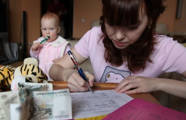 Ситуация в сфере ЖКХ беспокоит россиян больше всего - опрос ВЦИОМ
