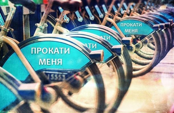 Прокат велосипедов и роликов в Петербурге: адреса и цены