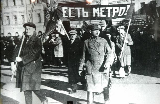 Московскому метро стукнуло 78 лет