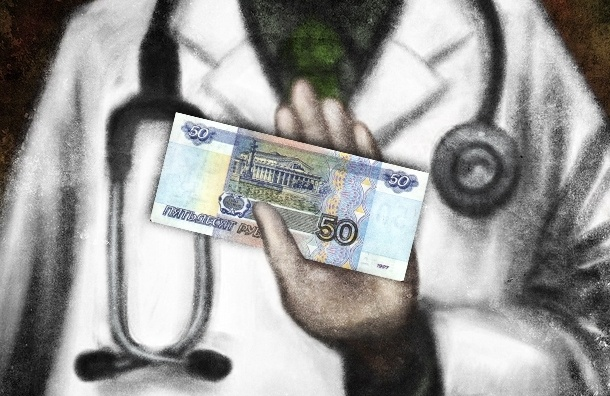 У врачей и педагогов солидные зарплаты, говорят им. Но они не верят