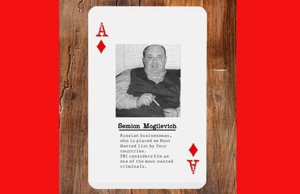 Для полицейских США выпустили игральные карты с портретами российских мафиози