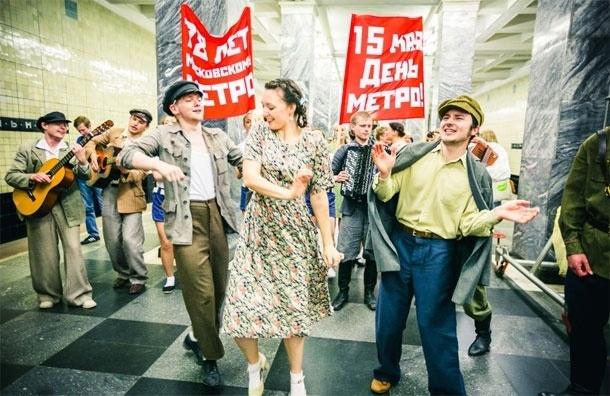Московскому метрополитену исполнилось 78 лет