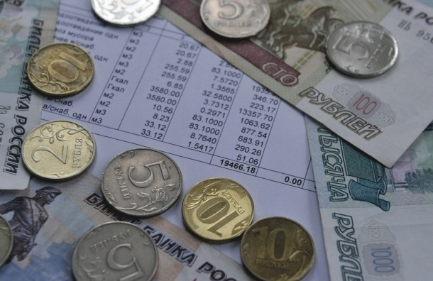 Тарифы ЖКХ предлагают заморозить на три года - Счетная палата