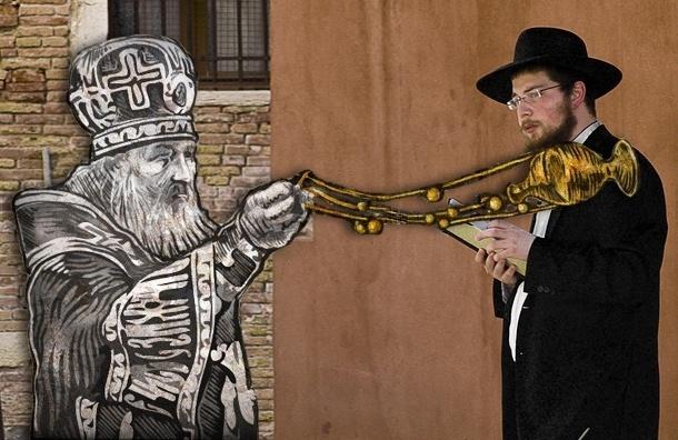 РПЦ - самый большой антисемит в стране. Это правда или нет?