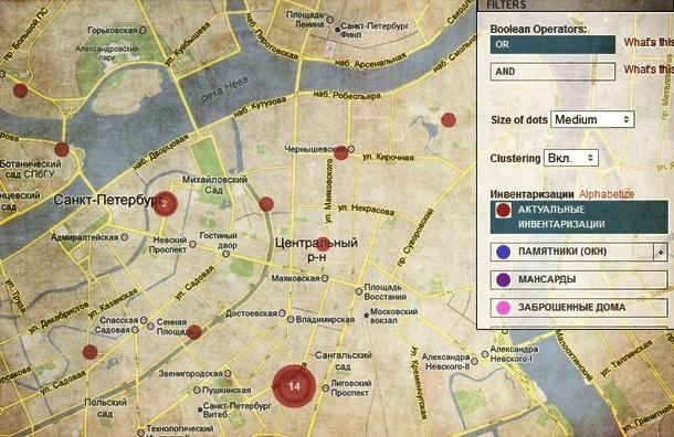 Хочешь спасти исторический Петербург - фотографируй и загружай картинки на новый сайт