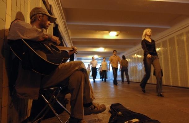 Уличным музыкантам запретят выступать в переходах