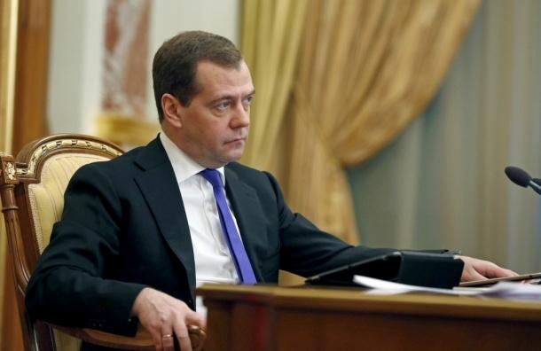 Медведев предложил россиянам сделать пенсионный выбор до 2015 года