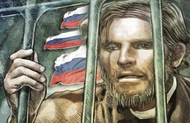 Политзеки рассказывают о жизни на зоне: не до Путина тут