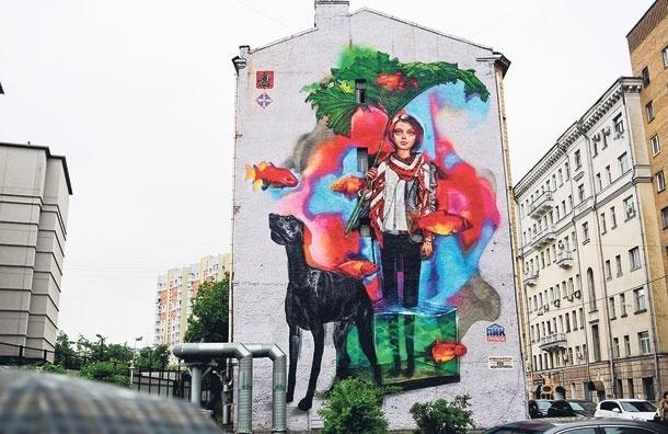 Граффити против плохого настроения. Серые стены московских домов разукрасят