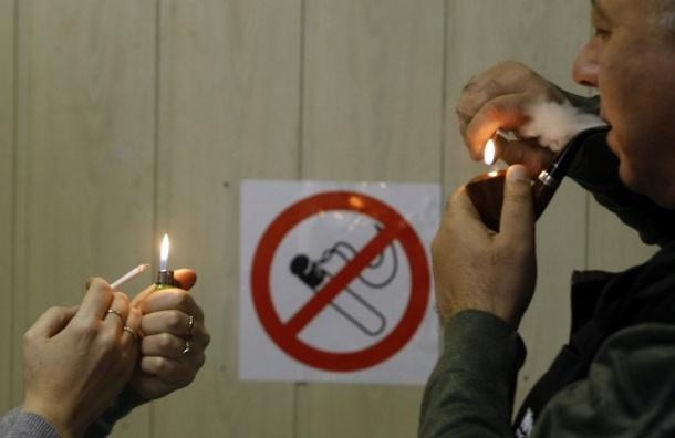Госдума примет закон о штрафах за курение до середины июля