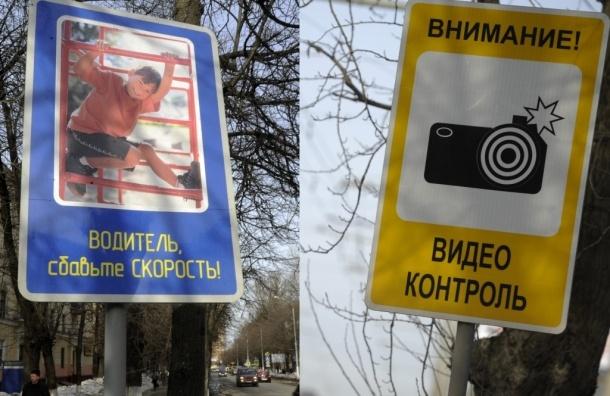 На автодороги возле школ нанесут огромные надписи