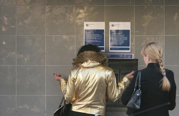Банда армянских похитителей банкоматов задержана в Москве после 4 месяцев «работы»