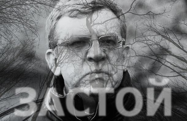 Кудрин не хочет место Медведева, потому что Россия ушла в годы советского застоя