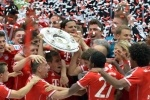 Бавария - Боруссия финал лиги чемпионов 25 мая 2013: счет, голы, результат, видео, обзор