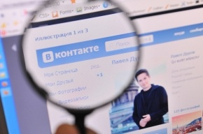 «ВКонтакте» опаснее для детей, чем «Одноклассники»