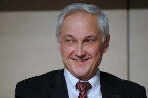 Глава Минэкономразвития назвал слухи о своей отставке «ахинеей»