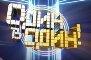 Финал шоу «Один в один» на Первом канале: объявлен победитель проекта