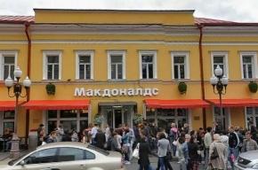 Москвич потребовал у «Макдональдс» 549 тысяч за отравление сына курицей