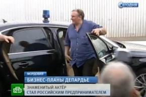 Депардье обвинили в езде по Саранску на машине с мигалкой