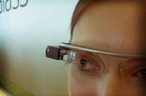 Посетителей в очках Google Glass не обслуживают в кафе США, принимая за шпионов