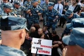 У Гостиного двора полицейские тумаками разогнали участников «Стратегии 31»