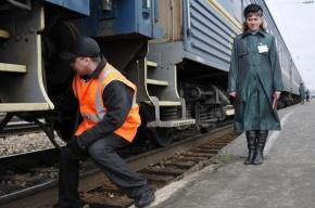 РЖД не будет создавать курилки в поездах дальнего следования