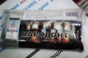 На упаковках табака уже появились «веселые» картинки для курильщиков