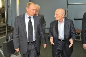 Путин в Петербурге встретился со своим детским тренером по дзюдо
