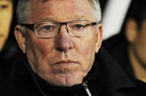 Озвучены причины ухода Фергюсона из «Манчестер Юнайтед»