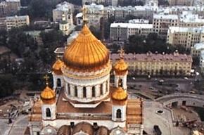 На 100 тыс. рублей оштрафовали главу ОЗПП за клевету на ХXС