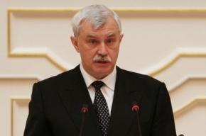 Губернатору Полтавченко послали письмо с подозрительным порошком
