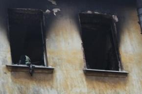 Пожар в жилом доме на Петроградской стороне: полиция не исключает поджог