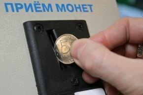 В торговых центрах Петербурга установят автоматы по продаже жетонов метро
