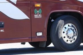 В пригородных автобусах появится бесплатный доступ к Wi-Fi