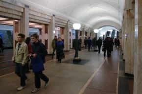 В московской подземке пассажира зарезали прямо в вагоне