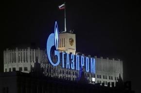 «Газпром» направил на юбилейные премии миллиард долларов