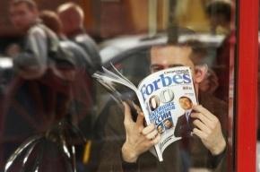 Forbes поместил Петербург на 21-е место в рейтинге лучших городов для бизнеса
