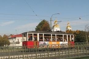 Парад ретро-трамваев пройдет в Петербурге 9 мая