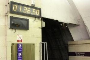 Ночное метро в Петербурге будет работать каждую ночь с 31 мая