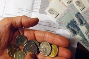 Глава Счетной палаты предложил заморозить на три года тарифы на ЖКХ