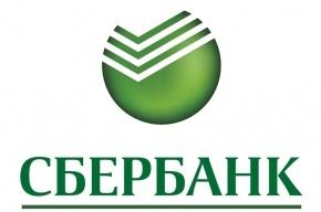 В рамках празднования Дня российского предпринимательства Сбербанк приглашает на бесплатный семинар по использованию возможностей портала «Деловая среда»
