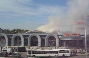 Пожар в ТРК «Континент» на улице Ленсовета потушен