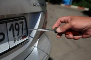 В Госдуму внесен законопроект о продаже красивых номеров для машин