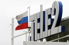 Мобильный оператор Tele2 может выйти на рынок Москвы