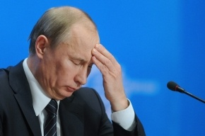 В Парке Горького растянули плакат «Путин, пiдрахуй»