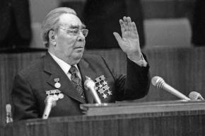 Россияне назвали Брежнева лучшим правителем XX века
