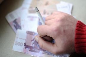 В России решили штрафовать за курение на 1,5 тысячи рублей