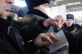 С Калининской овощебазы полиция увезла 18 мигрантов