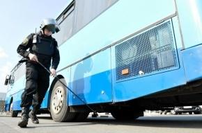 В Петербурге в автобусе нашли взрывчатку