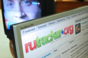Пользователей торрентов хотят штрафовать за скачанный контент
